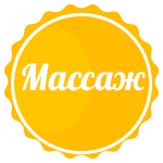 Массажистки Москвы снять массажистку массаж на дом